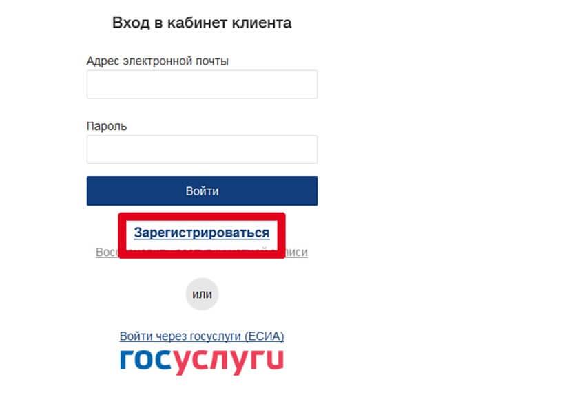 газфонд пенсионный фонд официальный сайт