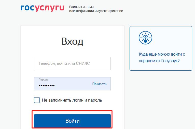 Вход в личный кабинет пенсионного фонда москва негосударственный пенсионный фонд сбербанка личный кабинет физического лица